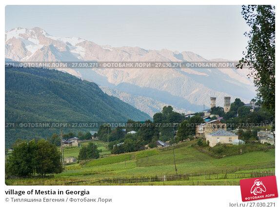 village of Mestia in Georgia, фото № 27030271, снято 26 сентября 2017 г. (c) Типляшина Евгения / Фотобанк Лори