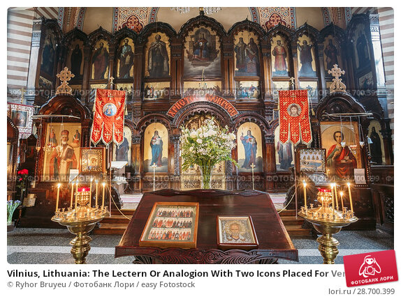 Купить «Vilnius, Lithuania: The Lectern Or Analogion With Two Icons Placed For Veneration By The Faithful In Orthodox Church Of St. Nicholas.», фото № 28700399, снято 4 июля 2016 г. (c) easy Fotostock / Фотобанк Лори