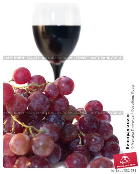 Виноград и вино, фото № 332931, снято 24 марта 2008 г. (c) Максим Пименов / Фотобанк Лори