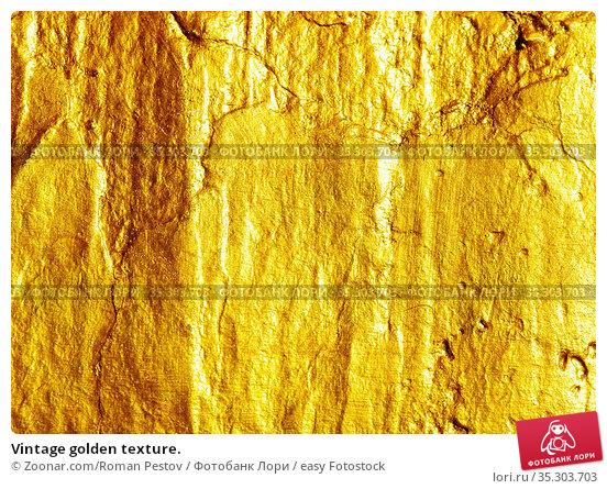 Vintage golden texture. Стоковое фото, фотограф Zoonar.com/Roman Pestov / easy Fotostock / Фотобанк Лори