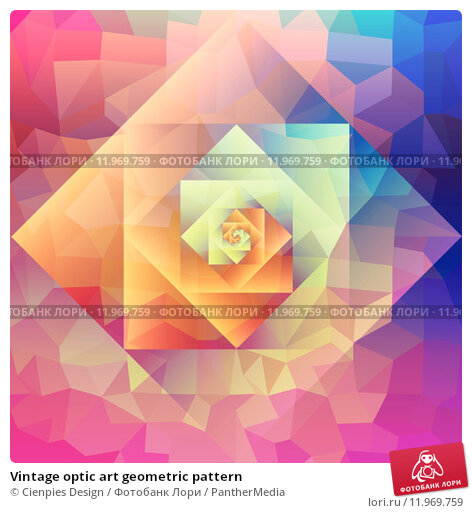 Купить «Vintage optic art geometric pattern», иллюстрация № 11969759 (c) PantherMedia / Фотобанк Лори