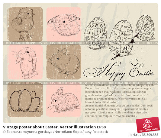 Vintage poster about Easter. Vector illustration EPS8. Стоковое фото, фотограф Zoonar.com/yunna gorskaya / easy Fotostock / Фотобанк Лори