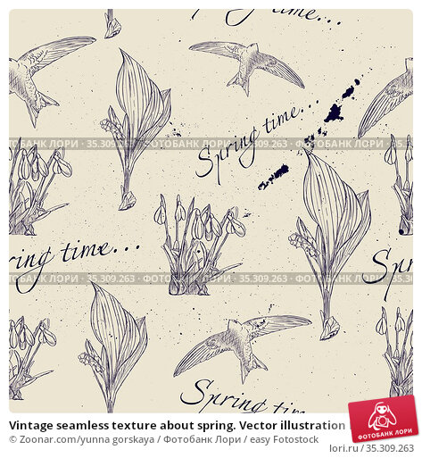 Vintage seamless texture about spring. Vector illustration EPS8. Стоковое фото, фотограф Zoonar.com/yunna gorskaya / easy Fotostock / Фотобанк Лори