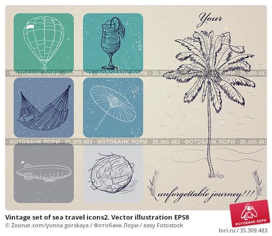 Vintage set of sea travel icons2. Vector illustration EPS8. Стоковое фото, фотограф Zoonar.com/yunna gorskaya / easy Fotostock / Фотобанк Лори