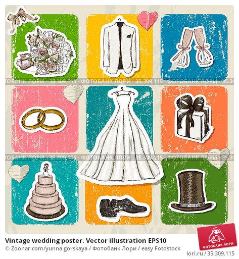 Vintage wedding poster. Vector illustration EPS10. Стоковое фото, фотограф Zoonar.com/yunna gorskaya / easy Fotostock / Фотобанк Лори