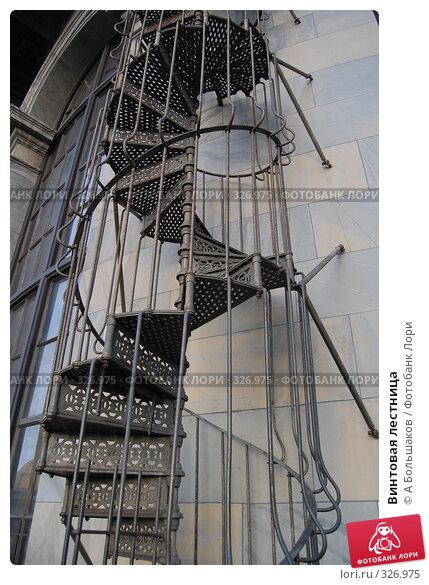Винтовая лестница, фото № 326975, снято 18 мая 2008 г. (c) A Большаков / Фотобанк Лори