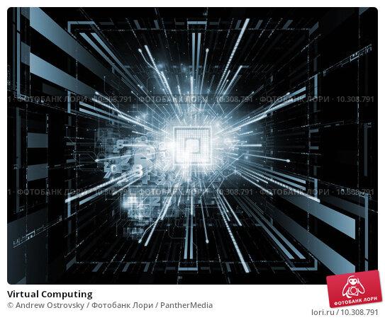 virtual computing