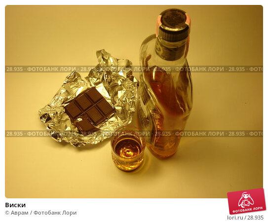 Виски, фото № 28935, снято 31 марта 2007 г. (c) Аврам / Фотобанк Лори