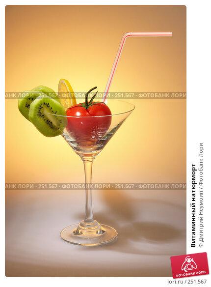 Витаминный натюрморт, эксклюзивное фото № 251567, снято 13 апреля 2008 г. (c) Дмитрий Неумоин / Фотобанк Лори