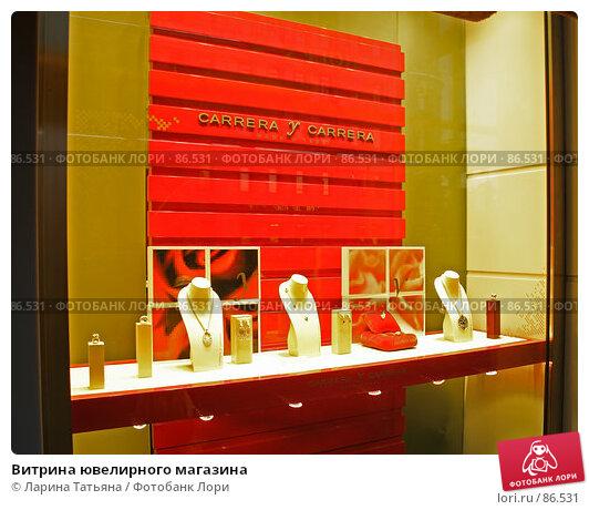 Витрина ювелирного магазина, фото № 86531, снято 20 сентября 2007 г. (c) Ларина Татьяна / Фотобанк Лори