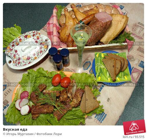 Вкусная еда, фото № 93515, снято 1 января 2004 г. (c) Игорь Муртазин / Фотобанк Лори
