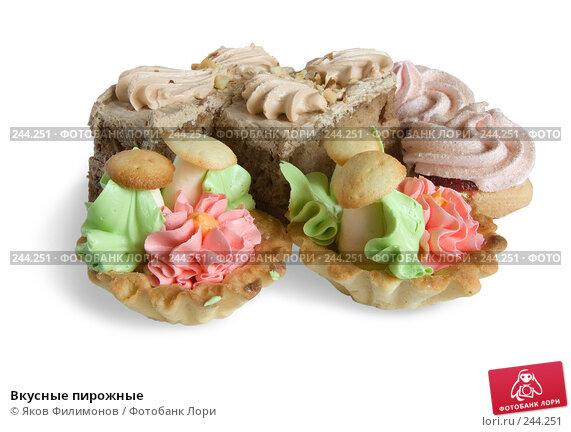 Вкусные пирожные, фото № 244251, снято 5 апреля 2008 г. (c) Яков Филимонов / Фотобанк Лори