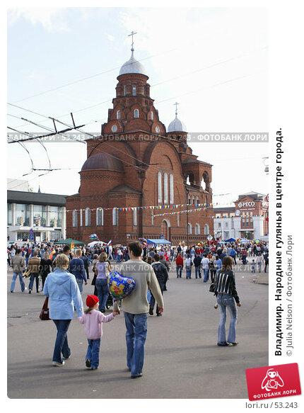 Купить «Владимир. Народные гулянья в центре города.», фото № 53243, снято 10 июня 2007 г. (c) Julia Nelson / Фотобанк Лори
