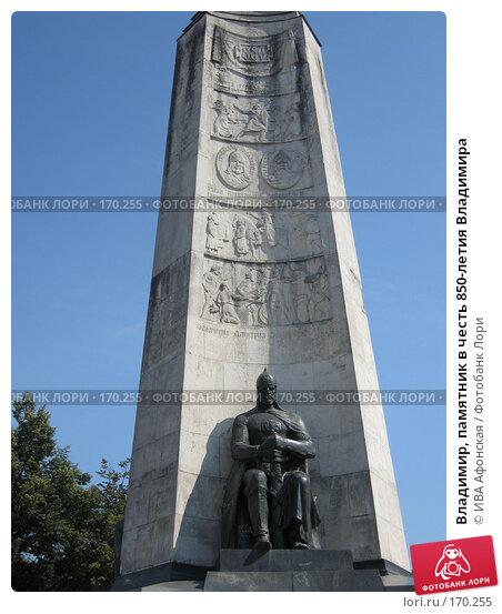 Владимир, памятник в честь 850-летия Владимира, фото № 170255, снято 20 августа 2006 г. (c) ИВА Афонская / Фотобанк Лори