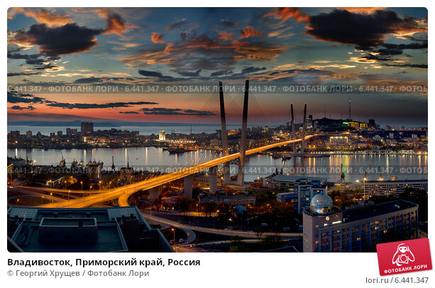Владивосток, Приморский край, Россия, фото № 6441347, снято 30 мая 2017 г. (c) Георгий Хрущев / Фотобанк Лори