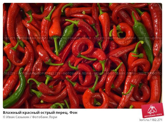 Влажный красный острый перец. Фон, фото № 182271, снято 30 июля 2003 г. (c) Иван Сазыкин / Фотобанк Лори