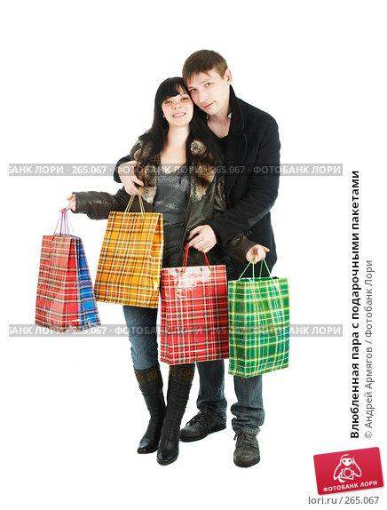 Влюбленная пара с подарочными пакетами, фото № 265067, снято 22 ноября 2007 г. (c) Андрей Армягов / Фотобанк Лори