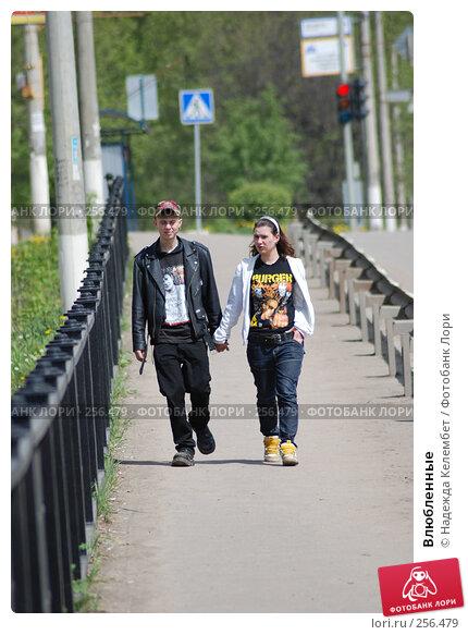 Влюбленные, фото № 256479, снято 13 мая 2007 г. (c) Надежда Келембет / Фотобанк Лори