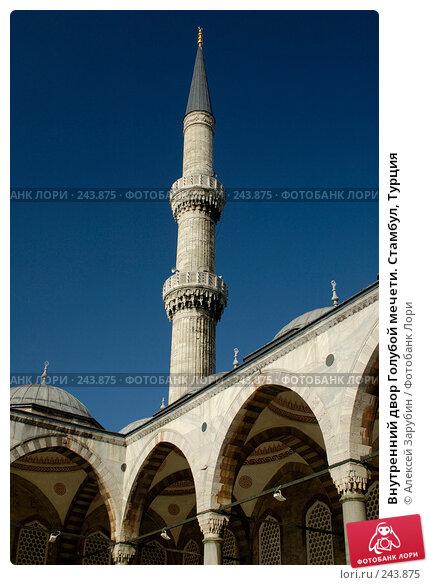Внутренний двор Голубой мечети. Стамбул, Турция, фото № 243875, снято 4 ноября 2007 г. (c) Алексей Зарубин / Фотобанк Лори