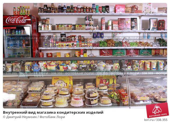 Внутренний вид магазина кондитерских изделий, эксклюзивное фото № 338355, снято 12 февраля 2008 г. (c) Дмитрий Неумоин / Фотобанк Лори
