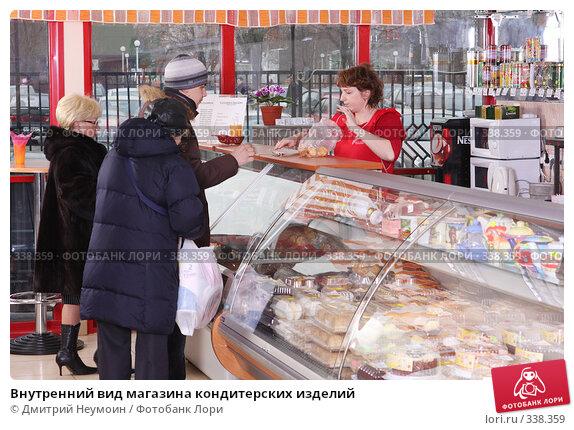 Внутренний вид магазина кондитерских изделий, эксклюзивное фото № 338359, снято 12 февраля 2008 г. (c) Дмитрий Неумоин / Фотобанк Лори
