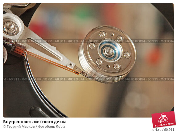 Внутренность жесткого диска, фото № 60911, снято 6 мая 2007 г. (c) Георгий Марков / Фотобанк Лори