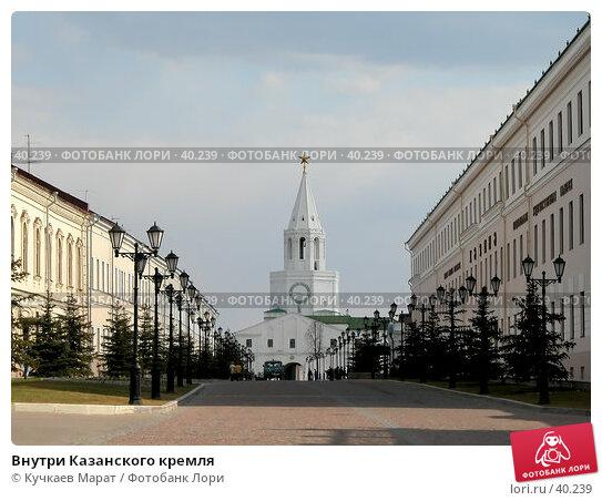 Внутри Казанского кремля, фото № 40239, снято 29 апреля 2006 г. (c) Кучкаев Марат / Фотобанк Лори