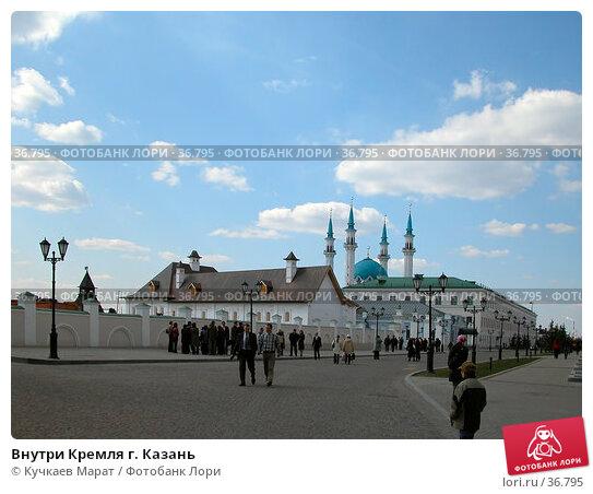 Купить «Внутри Кремля г. Казань», фото № 36795, снято 29 апреля 2006 г. (c) Кучкаев Марат / Фотобанк Лори