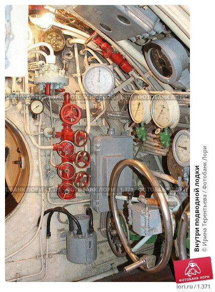 Внутри подводной лодки, эксклюзивное фото № 1371, снято 16 сентября 2005 г. (c) Ирина Терентьева / Фотобанк Лори