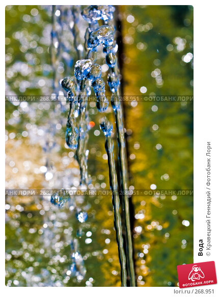 Купить «Вода», фото № 268951, снято 7 июля 2004 г. (c) Кравецкий Геннадий / Фотобанк Лори