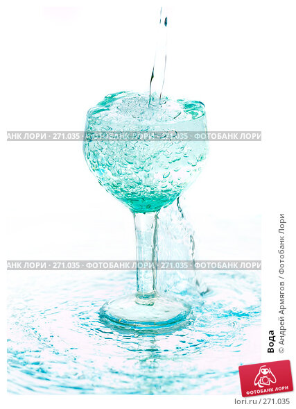 Купить «Вода», фото № 271035, снято 11 августа 2007 г. (c) Андрей Армягов / Фотобанк Лори
