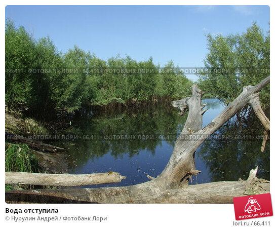 Купить «Вода отступила», фото № 66411, снято 29 июля 2007 г. (c) Нурулин Андрей / Фотобанк Лори