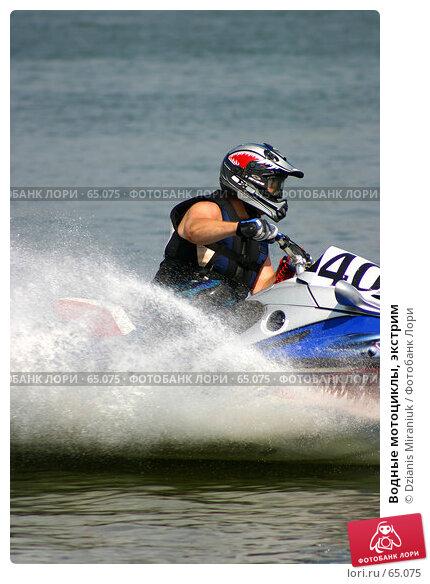 Водные мотоциклы, экстрим, фото № 65075, снято 30 июля 2005 г. (c) Dzianis Miraniuk / Фотобанк Лори