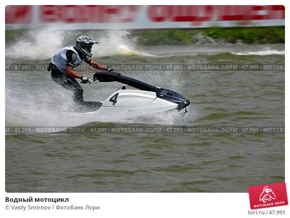 Водный мотоцикл, фото № 47991, снято 26 июня 2005 г. (c) Vasily Smirnov / Фотобанк Лори