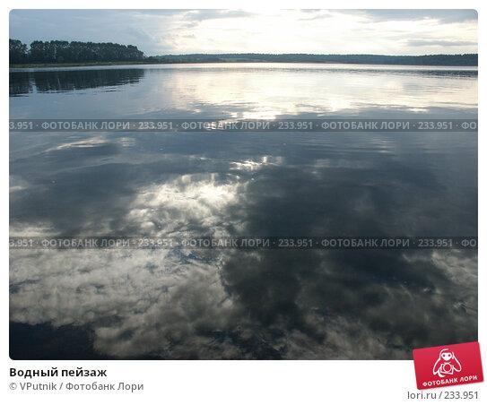 Водный пейзаж, фото № 233951, снято 26 августа 2004 г. (c) VPutnik / Фотобанк Лори