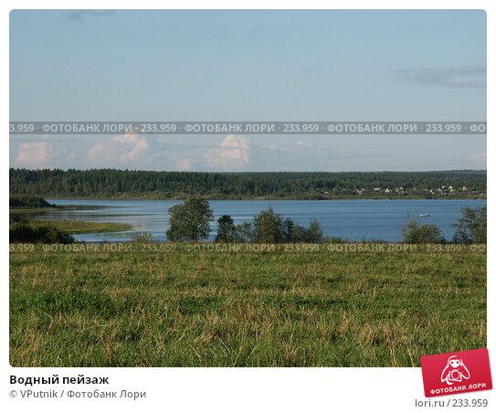Водный пейзаж, фото № 233959, снято 29 августа 2004 г. (c) VPutnik / Фотобанк Лори