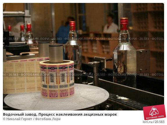 Водочный завод. Процесс наклеивания акцизных марок, фото № 20583, снято 30 ноября 2006 г. (c) Николай Гернет / Фотобанк Лори