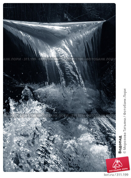 Купить «Водопад», фото № 311199, снято 9 июля 2004 г. (c) Морозова Татьяна / Фотобанк Лори
