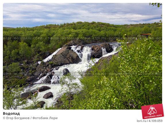 Купить «Водопад», фото № 4109059, снято 24 июня 2012 г. (c) Егор Богданов / Фотобанк Лори