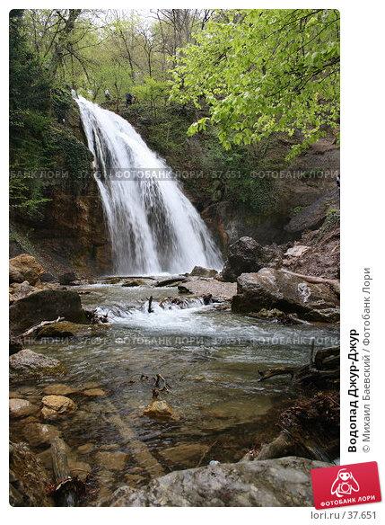 Водопад Джур-Джур, фото № 37651, снято 1 мая 2007 г. (c) Михаил Баевский / Фотобанк Лори
