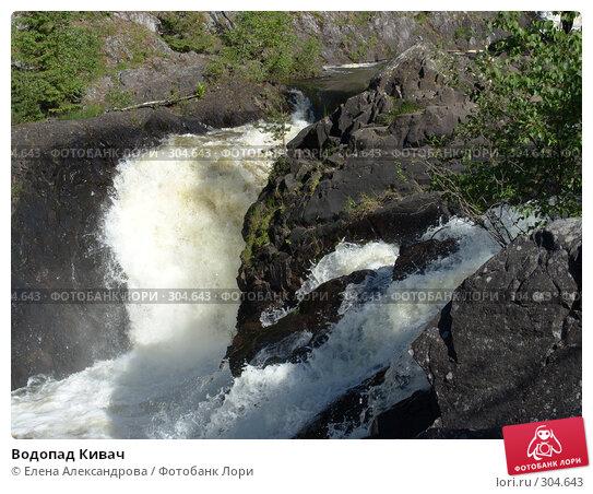 Водопад Кивач, фото № 304643, снято 17 июня 2006 г. (c) Елена Александрова / Фотобанк Лори