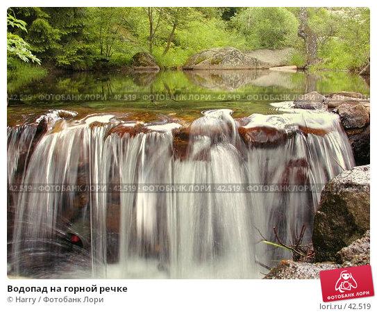 Водопад на горной речке, фото № 42519, снято 11 июля 2004 г. (c) Harry / Фотобанк Лори