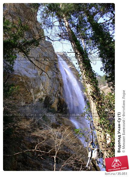Водопад Учан-Су (1), фото № 35051, снято 21 апреля 2007 г. (c) Михаил Баевский / Фотобанк Лори