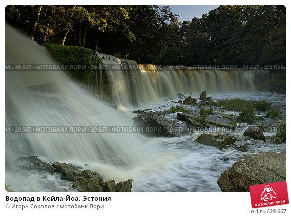 Водопад в Кейла-Йоа. Эстония, фото № 29667, снято 25 марта 2017 г. (c) Игорь Соколов / Фотобанк Лори