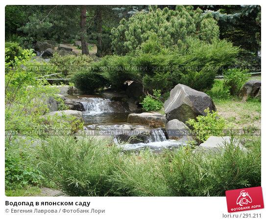 Водопад в японском саду, фото № 291211, снято 10 мая 2008 г. (c) Евгения Лаврова / Фотобанк Лори