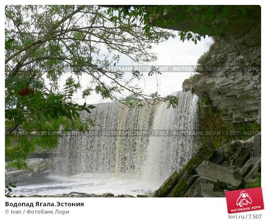 Водопад Ягала.Эстония, фото № 7507, снято 23 августа 2006 г. (c) Ivan / Фотобанк Лори