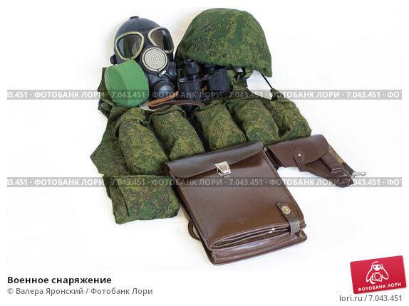 Военное снаряжение. Стоковое фото, фотограф Валера Яронский / Фотобанк Лори