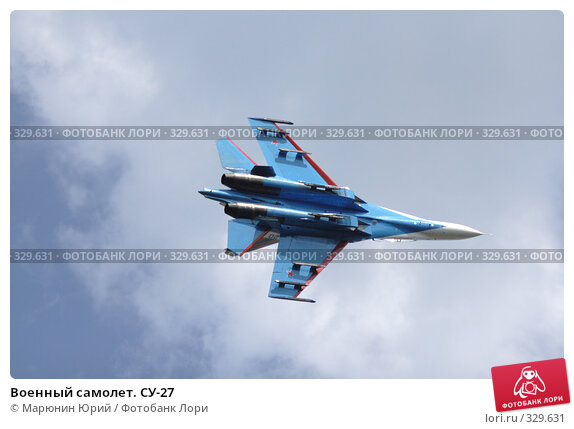 Военный самолет. СУ-27, фото № 329631, снято 12 июня 2008 г. (c) Марюнин Юрий / Фотобанк Лори