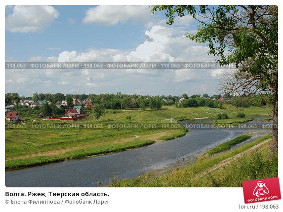 Купить «Волга. Ржев, Тверская область.», фото № 198063, снято 4 июля 2007 г. (c) Елена Филиппова / Фотобанк Лори