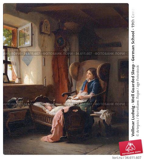 Vollmar Ludwig - Well Guarded Sleep - German School - 19th Century. Редакционное фото, фотограф Artepics / age Fotostock / Фотобанк Лори